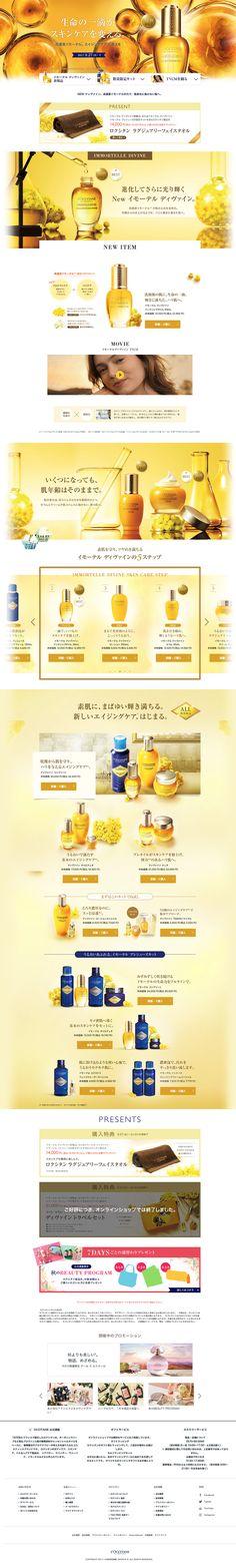 ロクシタンジャポン株式会社様の「イモーテル ディヴァイン」のランディングページ(LP)キレイ系|美容・スキンケア・香水 #LP #ランディングページ #ランペ #イモーテル ディヴァイン Beauty Shots, Web Design Inspiration, Loreal, Skincare, Layout, Japan, Website, Type, Beauty Photos