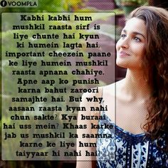 Dear zindagi .... Hindi Shayari Inspirational, Inspirational Words Of Wisdom, Good Day Quotes, Cute Attitude Quotes, Titanic Movie Quotes, Dear Zindagi Quotes, Guy Friendship Quotes, Filmy Quotes, Mood Off Quotes
