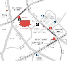 National Art Centre, Tokyo, Access Map - no permanent collection but holds temporary exhibitions Location Analysis, Web Design, Graphic Design, New York City Map, National Art, Wayfinding Signage, Information Design, Location Map, Brochure Design