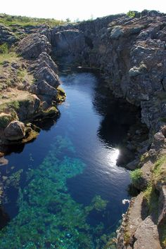 Þingvellir, in the summer theres a hill called peningagjà (money hill) if uou have any coins, u can throw them in the water and while its going down u can wish a wish!
