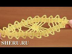 Crochet Brugge Motif Урок 11 Продолговатый мотив в технике брюггского кружева - YouTube