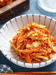 ちくわとにんじんのうま塩きんぴら【 Home Recipes, Asian Recipes, Cooking Recipes, Ethnic Recipes, Japanese House, Japanese Food, I Want To Eat, Sushi, Food And Drink