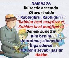 Islam Muslim, Allah Islam, Hafiz, Islamic Quotes, Quran, Cool Words, Karma, Prayers, Religion