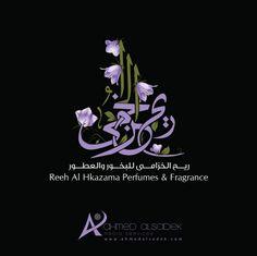 -شعارات-في-الرياض-السعودية-6