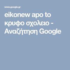 eikonew apo to κρυφο σχολειο - Αναζήτηση Google