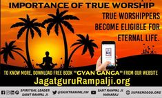 True worship Kabir lord।spirituality books spirituality books to read spirituality books life changing Life Changing Books, Spirituality Books, Tuesday Motivation, God Pictures, Books To Read Online, Chant, Quotes About God, Book Of Life, Spiritual Quotes