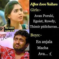 Image result for love failure quotes
