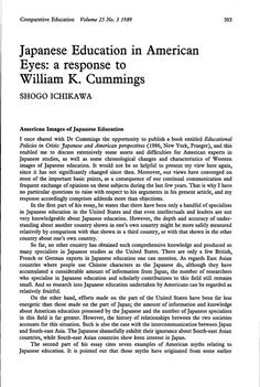 Japanese Education in American Eyes: a response to William K. Comparative Education: Vol. Education System, Book Publishing, No Response, Psychology, Japanese, Eyes, American, Books, Image