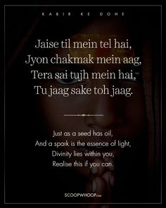 25 Wise Dohas By Kabir That Have All The Answers To The Complex Question Called Life Sikh Quotes, Gurbani Quotes, People Quotes, Wisdom Quotes, True Quotes, Hindi Quotes, Qoutes, Punjabi Quotes, Fight For Love Quotes