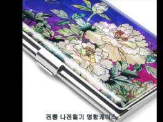 전통한국선물 기념품 나전칠기 카드지갑 동영상 파트2