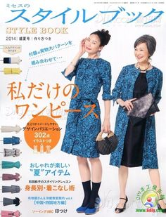 giftjap.info - Интернет-магазин | Japanese book and magazine handicrafts - MRS STYLE BOOK 2014-6