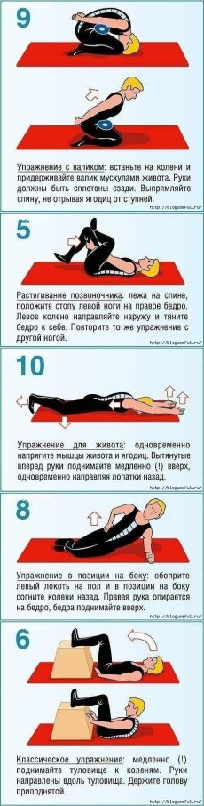 Комплекс упражнений для укрепления мышечного корсета и снятия болей в спине