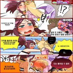League Of Legends Comic, Akali League Of Legends, Anime Girlxgirl, Yuri Anime, Cute Lesbian Couples, Short Comics, Fan Art, Overwatch, Geek Stuff