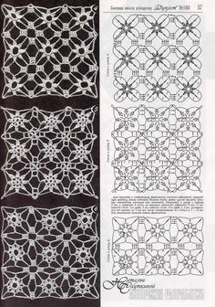 crochet home: crochet motifs Photo from album Crochet Fabric, Crochet Motifs, Crochet Diagram, Crochet Books, Crochet Stitches Patterns, Crochet Chart, Crochet Squares, Crochet Home, Crochet Designs