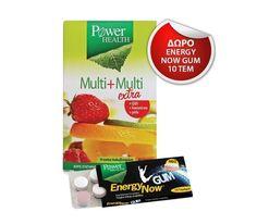 H… extra πολυβιταμίνη σας! Για τις μέρες που χρειάζεστε έξτρα ενέργεια και οι αντοχές σας πέφτουν χρειάζεστε και έξτρα ενισχύσεις. Η πολυβιταμίνη Multi+Multi extraείναι ένας ενισχυμένος  συνδυασμός με όλες τις βιταμίνες, τα απαραίτητα μέταλλα και ιχνοστοιχεία, με αντιοξειδωτικά συστατικά, όπως το συνένζυμο Q10, το λυκοπένιο και το εκχύλισμα ροδιού. Παρέχει καθημερινή τόνωση και αντιοξειδωτική προστασία.
