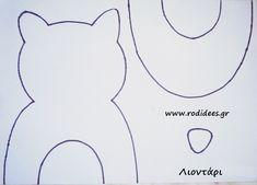 Παιχνίδι ευστοχίας με οδηγίες κατασκευής και πατρόν - Rodidees