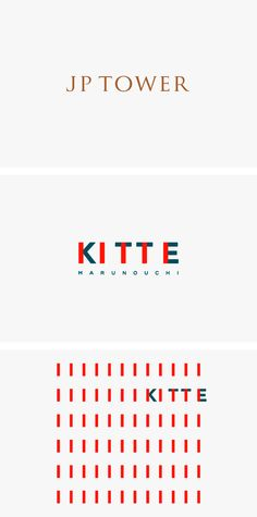 JP TOWER | KITTE \ 旧東京中央郵便局を建て替えた高層オフィスビル「JP TOWER」と、その中にある商業施設「KITTE」のロゴ。施設は2013年3月21日に開業します。 Logo Sign, Typography Logo, Typography Design, Lettering, Logos, City Branding, Logo Branding, Branding Design, Japan Logo
