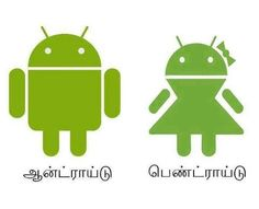 Latest Android version free download -ramanamam.com