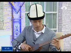 Кыргыздын комузунда жана казактын домбырасында ойногон комузчу Закирбек Дүйшөн уулу - YouTube