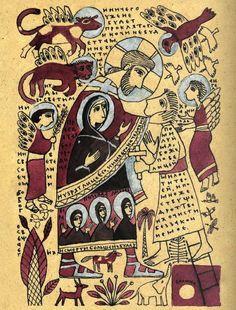 Музей рисунка - Елена Игоревна Черкасова (род. 1959)
