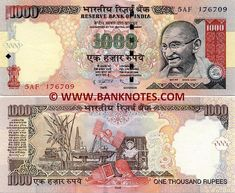 India Money   this picture is for reference only it may not be