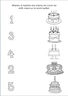 Crafts,Actvities and Worksheets for Preschool,Toddler and Kindergarten.Lots of worksheets and coloring pages. Numbers Preschool, Preschool Worksheets, Preschool Activities, Lkg Worksheets, Honesty Lesson, Birthday Bulletin Boards, Kindergarten, Home Learning, Math For Kids