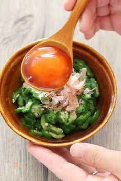おくらの卵黄漬けのっけ by 小春 | レシピサイト「Nadia | ナディア」プロの料理を無料で検索