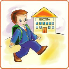 ---- CLICK PICTURE FOR MORE----  autumn preschool activities autumn for kids activities crafts worksheets children  #autumn #autumnactivities #preschool #preschoolactivities