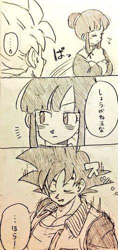「DBついろぐ19」/「しぃの実」の漫画 [pixiv]
