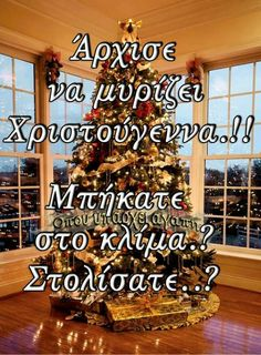 Christmas Wishes, Decoupage, Cards, Icons, Quotes, Decor, Quotations, Qoutes, Decorating