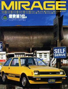 三菱 1978 ミラージュ(A15♯型)
