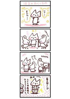 Picture Blog@owabird: にゃんこま漫画。361