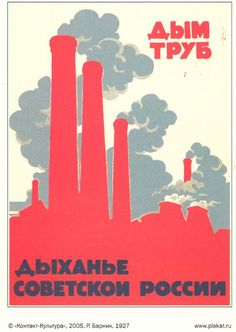 """""""Chimney smoke - the breathing air of the Soviet Union"""" Poster design by R. Barnik, 1927."""