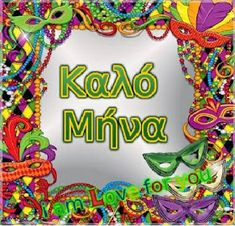 Mina, Beautiful Pictures, Seasons, Greek, Blog, Paracord, Holidays, Google, Holidays Events