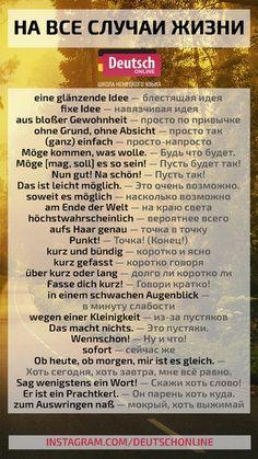 Deutsch - Deutsch Online The Effective Pictures We Offer You About Bildung kita A quality picture ca German Grammar, German Words, English Words, German Language Learning, Russian Language, English Language, Learn Dutch, Learn German, Daily Vocabulary
