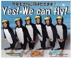あけましておめでとうございます今年もよろしくお願いいたします #シーナサーフ#沖縄#恩納村#seanasurf#あけましておめでとうございます #酉#ペンギン#wecanfly #飛躍#飛翔#2017#サーフィン#年賀状 #年賀状デザイン