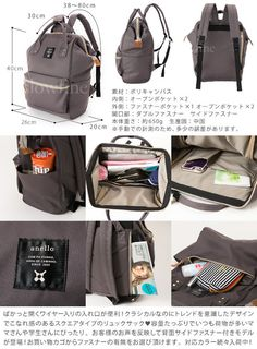 Anello Japan LARGE MINI Backpack Hot Selling Rucksack Canvas Quality School Bag