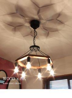 WORKLIGHT CEILING by 6BULB -WOOD×BK- | インテリア照明の通販 照明のライティングファクトリー