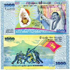 Sri Lankan Rupee | 1000 rupees Sri Lanka, Money For Nothing, Money Notes, Foreign Coins, Old Money, World Coins, Rare Coins, Coin Collecting, Postage Stamps