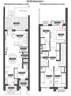140 m2 Japan Architecture, Planer, Townhouse, Facade, House Plans, Floor Plans, Flooring, How To Plan, Urban