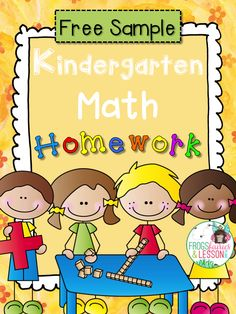 Kindergarten Math Homework! I'd love for you try a 2-week sample of my newest Homework resource! I hope you and your kids enjoy!