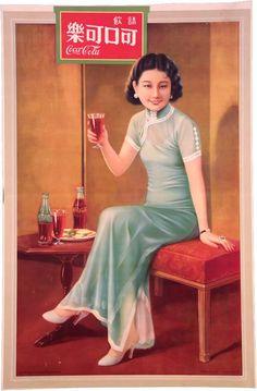 A Coca Cola ad in 1930's Shanghai.