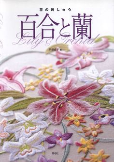 Lily Orchid Flower Botanical Embroidery Pattern by LibraryPatterns, ₪10.00