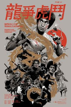 Beautiful art work by Grzegorz Domaradzki. Personal 6 color screen print inspired by Bruce Lee's timeless classic Enter the Dragon. Bruce Lee Poster, Bruce Lee Art, Screen Print Poster, Poster Prints, Kung Fu Movies, Martial Arts Movies, Enter The Dragon, Alternative Movie Posters, Cinema Posters