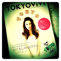 Tokyo ViVi