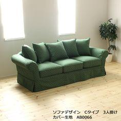 カントリーカバーリングソファ3人掛け(Cタイプ)/生地AB0066 country sofa #ソファ