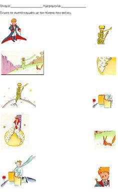 Ο ΜΙΚΡΟΣ ΠΡΙΓΚΙΠΑΣ - ΦΥΛΛΑ ΕΡΓΑΣΙΑΣ The Little Prince, Adventure Time, Activities For Kids, Blog, Homeschooling, Activity Books, Art Handouts, Second Grade, School