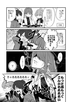 シスカ (@ssk_off) さんの漫画   72作目   ツイコミ(仮)