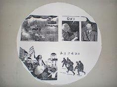 σήμερα αναφερθήκαμε στον πόλεμο του 1940 !!!         που-πότε-γιατί .....έγινε ο πόλεμος ???   σημαντική βοήθεια για την ανάλυση των γ...