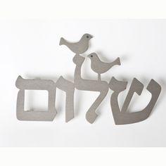 rosh hashanah 25 1
